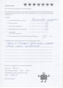 """Отзыв Ольги о посещении мастер-класса """"Пластилиновая мастерская"""""""