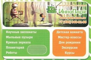 """Журнал """"Первоклассные родители"""""""