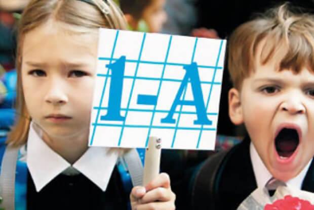 Ezhikezhik.ru: День знаний: 10 идей, как подсластить себе и ребенку 1 сентября