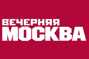 Вечерняя Москва: «Сокольники» стали космодромом